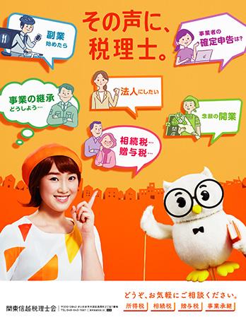 2021-09-poster.jpg